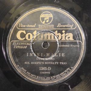 Columbia 1365D (145900)