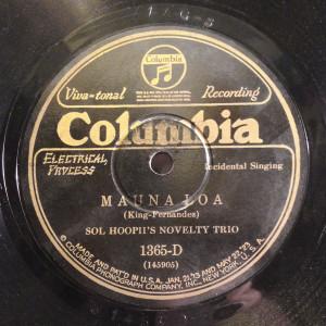 Columbia 1365D (145905)