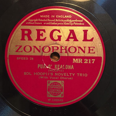 Regal Zonophone MR 217 W 149848